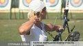 """На міжнародному турнірі зі стрільби з лука """"Золота Осінь"""" українці виступають резервним складом"""
