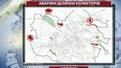 Місто без смороду коштує понад 420 мільйонів гривень