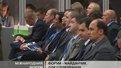 Учасники із 25 країн з'їхались на Міжнародний економічний форум