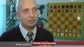 Депутати Верховної Ради вирішили відзначати День шахів щорічно 20 липня