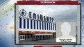 В одному із будівельних супермаркерів підкинули автомат Калашникова