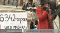 Верховна рада:Українській музиці не місце у теле та радіо ефірі