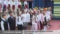 У Луганську відбулись Дні Львова