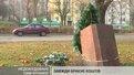 Львів - місто незавершених пам'ятників
