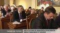 Депутатам не вдалось скасувати двоставковий тариф