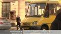У Львові нетверезі хлопці викинули водія з маршрутки
