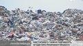 Угоду про проект рекультивації Грибовицького сміттєзвалища мають укласти до наступного тижня