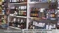 Мерія ініціювала заборону на продаж алкоголю у кіосках