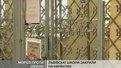 Львівські навчальні заклади сьогодні провели день без школярів
