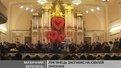 На Шевченківські дні приїде капела ім. Ревуцького