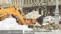 Сніг з центру Львова розтане у Полтві