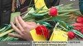 У Львові жінкам роздавали квіти