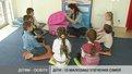 Діти з малозабезпечених сімей безкоштовно вивчали англійську