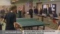 Юніори змагались за перепустки на чемпіонат України з настільного тенісу