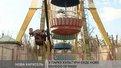 Нове колесо огляду незабаром з'явиться у Львівському парку культури
