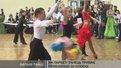 У Львові завершився Міжнародний турнір з бальних танців