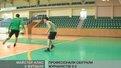 У Львові навчали правильно грати футзал