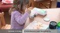 Дітей з вадами аутизму виховуватимуть разом з усіма