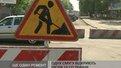 Вулицю Пасічну перекрили на ремонт