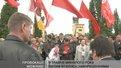 У Львові обговорюють можливість повтору минулорічних подій 9 травня