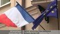 Почесне консульство Франції переїхало в нове приміщення