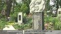 На Янівському цвинтарі відкрили пам'ятник дітям, яких замордували у тюрмах Львова
