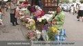 Квітникарям продовжили дозвіл на торгівлю