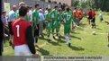 Розпочались змагання з футболу на Кубок Богдана Дубневича