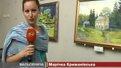 На Бойківщині зібралося майже 20 художників
