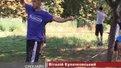 В Україні бурхливо розвивається екстремальний вид спорту - слеклайн