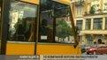 Львівські маршрутки обладнають системою навігації