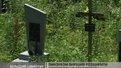 Територію Голосківського кладовища розширять