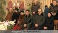 Тисячі львів'ян попрощалися з Михайлом Горинем