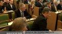 Довибори до обласної ради можуть не відбутися