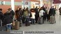 Авіакомпанії скасовують рейси через негоду