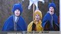 Митці експонують фото, на яких зафіксовано унікальні різдвяні традиції