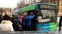 Львів'ян закликають вимагати квитки за проїзд у маршрутці
