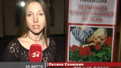 На благодійному концерті у Львові збирали кошти для хворої дівчини