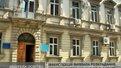 Фінінспекція виявила розкрадання коштів у Галицькому відділі освіти