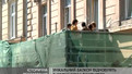 Німецькі фахівці допоможуть реставрувати балкони у Львові