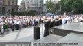 До 757-го дня народження Львова всі молилися за місто