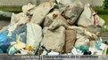 Правоохоронці показово спалили 200 кілограмів наркотиків