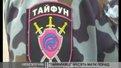 """Працівники охоронного агентства """"Тайфун"""" залишилися без зарплати"""