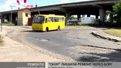Графік дорожніх робіт у Львові посунеться через відсутність грошей