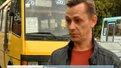 47-річний чоловік напав на маршрутку