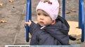 У місті взялись ремонтувати дитячі майданчики