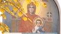 Християни східного обряду святкують Покрову Пресвятої Богородиці
