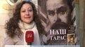У ТЮЗі поставили виставу про Тараса Шевченка