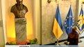 У Міськраді освятили погруддя Короля Данила та Митрополита Шептицького