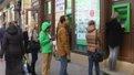 Банкіри оговтуються від четвергового ажіотажу навколо банкоматів